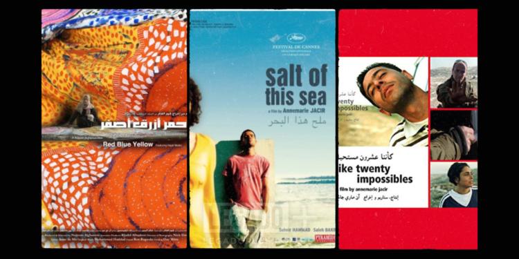Mostra Mulheres Árabes Cinema e poesia cartzes legadoplus